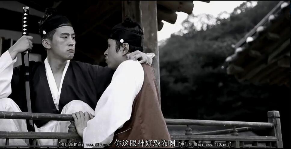朝鲜名妓玉美香列传影片剧照6