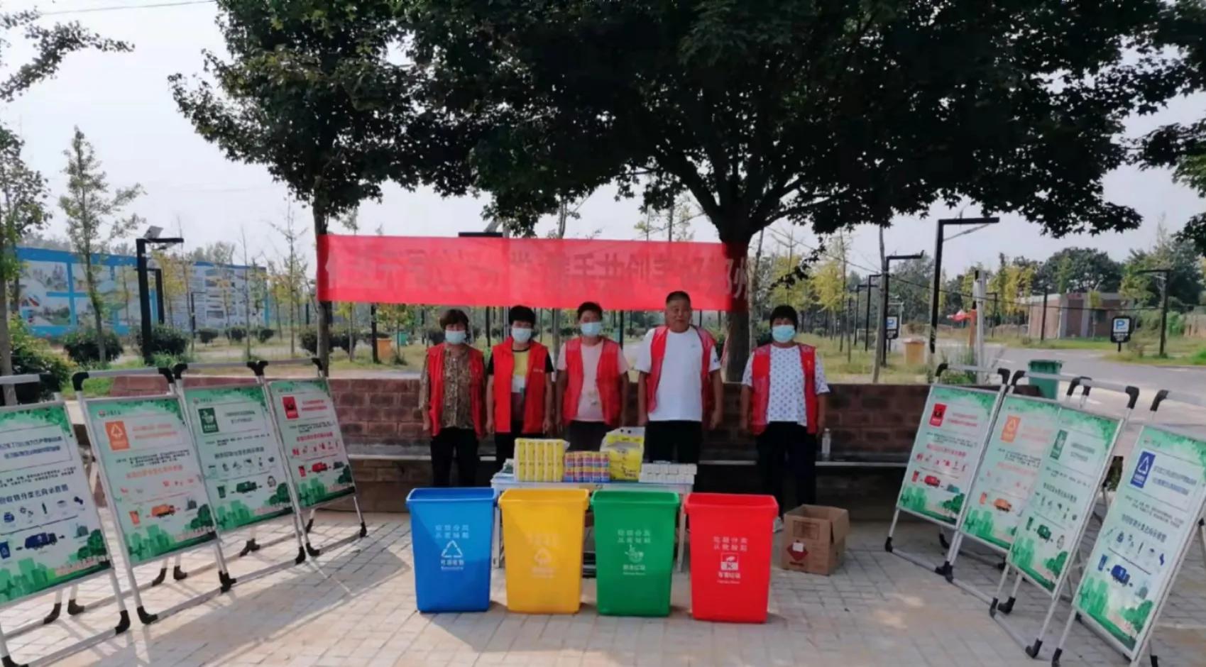 依规开展垃圾分类,携手共创美好郑州