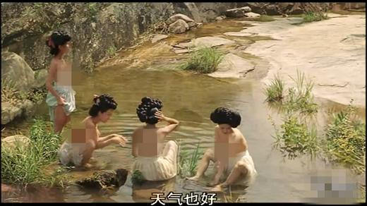 美人图 电影影片剧照2
