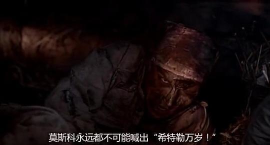 古墓迷途剧照1