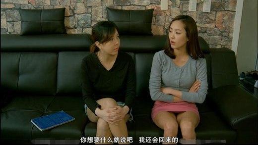 母亲的情人3影片剧照4