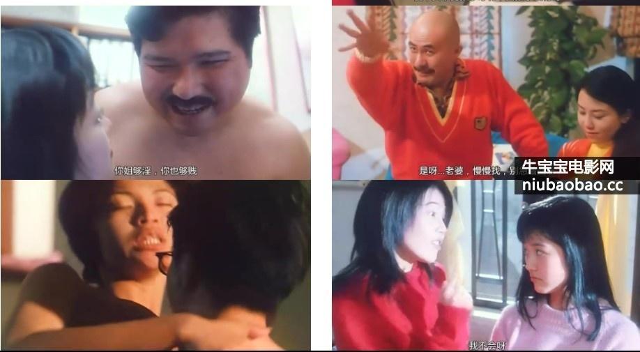 蜜桃成熟时1997影片剧照2
