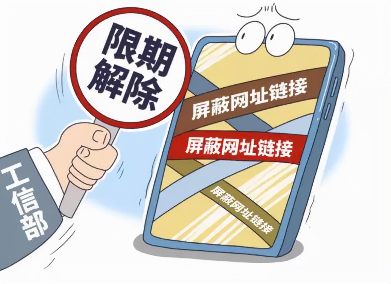 支付宝与微信积极响应工信部号召:实现互联互通