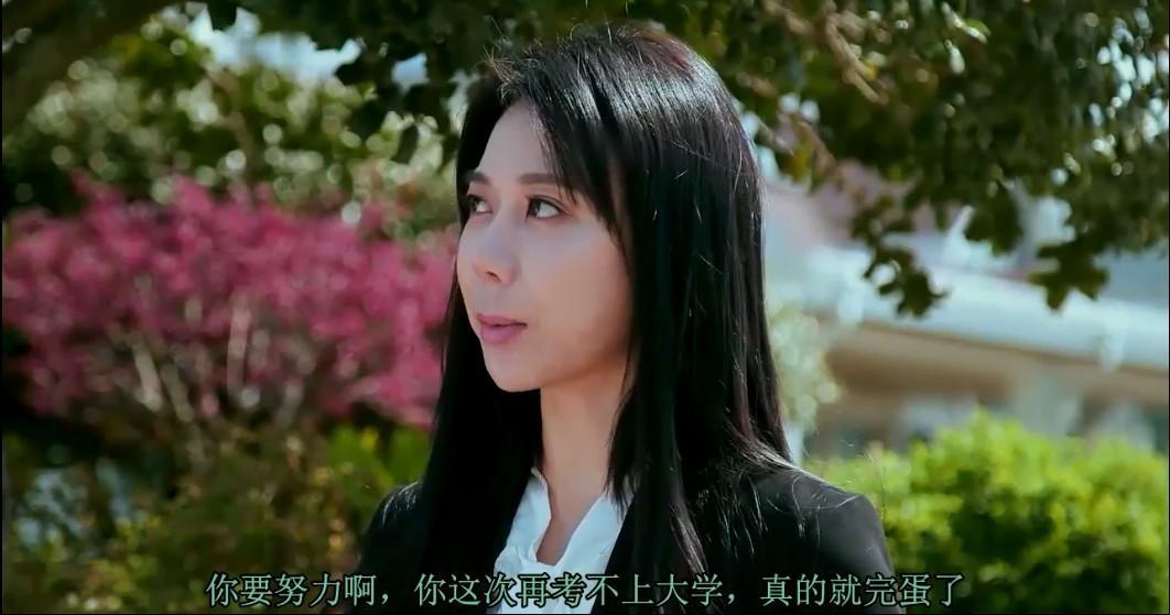 学生的妈妈3[韩国经典诱惑系列最新作品]影片剧照2