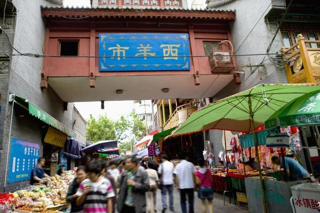 舌尖上的西安 西安十大地道美食和最具人气的五大美食街全在这