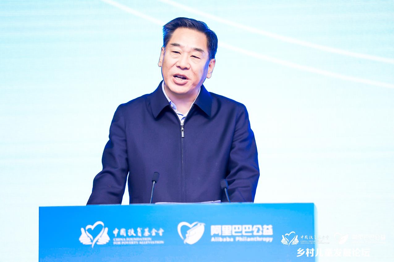 乡村儿童发展论坛在京举行 十三家公益机构在京发布联合倡议