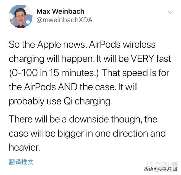 苹果AirPods 2耳机支持快充 15分钟充满电