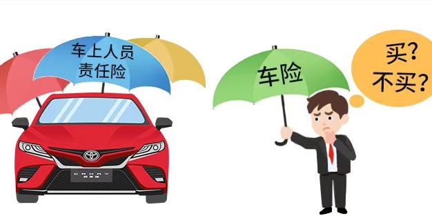 保险公司那么多!到底买哪家车险最便宜?服务最好